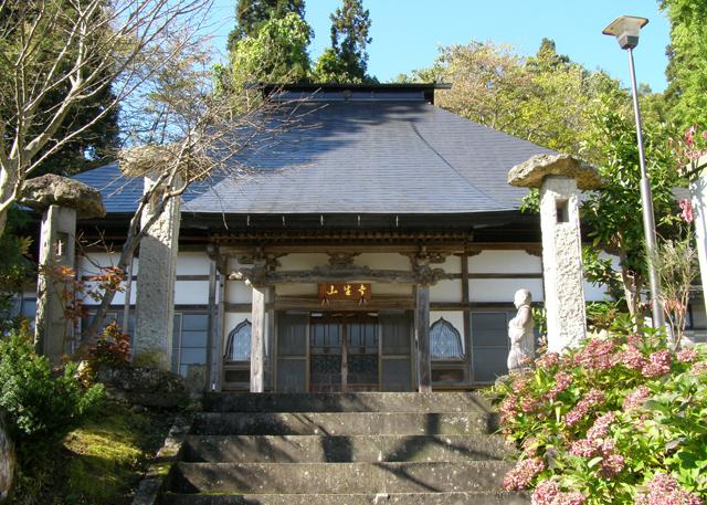 幸生山長壽寺