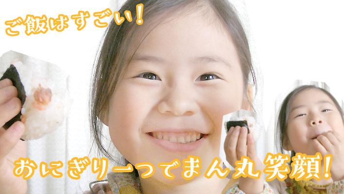 http://www.zyr.co.jp/img/P3152348.jpg